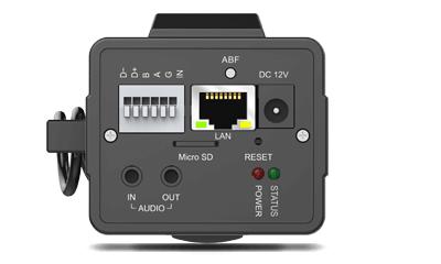 5MPボックス型ネットワークカメラ(RK-520BE)の背面画像