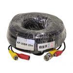 アナログHD 映像・電源ケーブル20m(BNC-RCA)(AP-20BR)