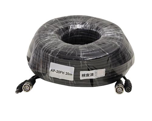 HD-SDI 映像・電源ケーブル20m(BNC-BNC)(AP-20FH)