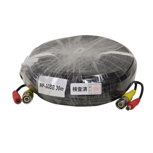 アナログHD 映像・電源ケーブル30m(BNC-BNC)(AP-30BB)