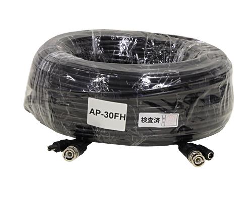 HD-SDI 映像・電源ケーブル30m(BNC-BNC)(AP-30FH)