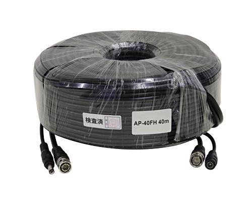 HD-SDI 映像・電源ケーブル40m(BNC-BNC)(AP-40FH)