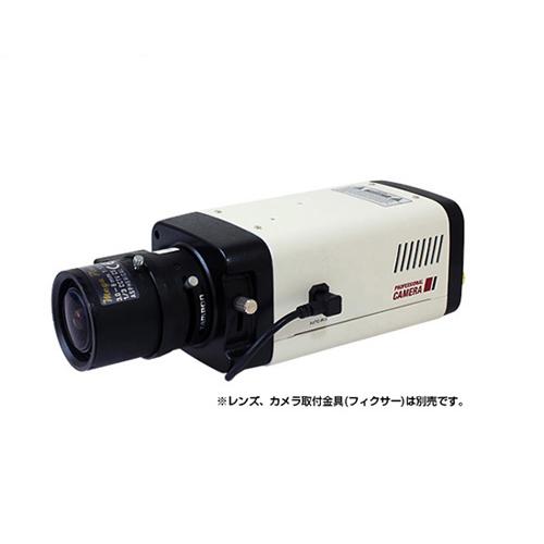 3G-SDI /HD-SDI 340万画素ボックス型監視カメラ(AP-VC58FHD)