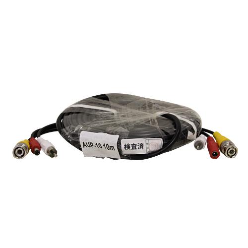 アナログHD 映像・音声・電源ケーブル10m(AUP-10)