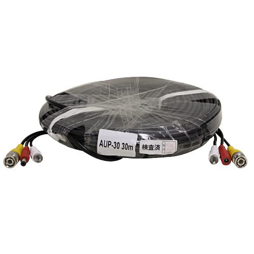 アナログHD 映像・音声・電源ケーブル30m(AUP-30)