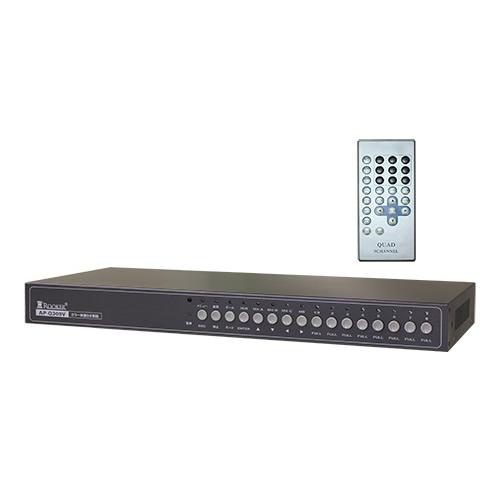 CVBS 9CH画面分割器(AP-Q309V)