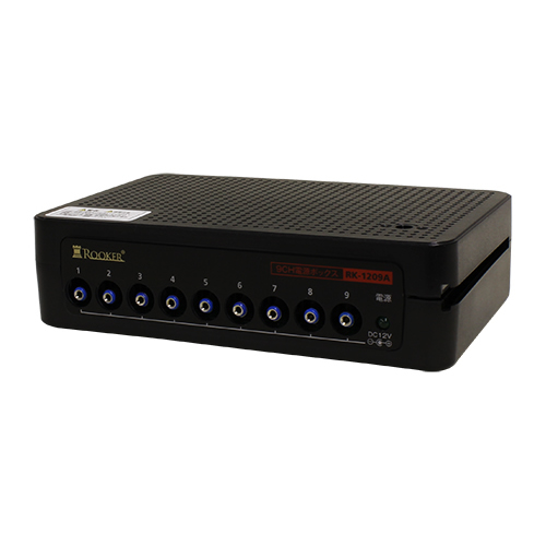 DC12V 9CH電源ボックス(RK-1209A)