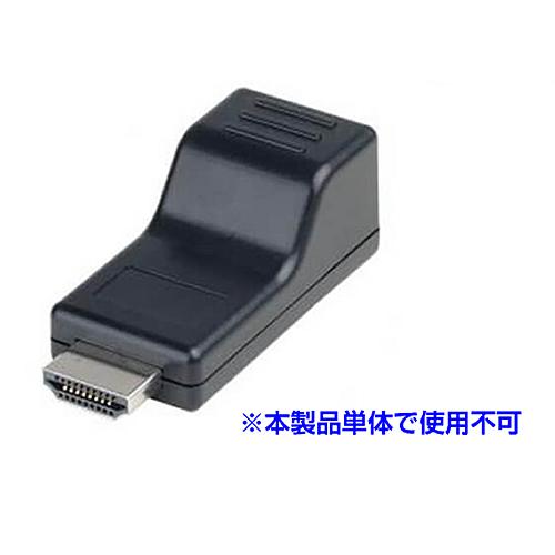 HDMI LANケーブル受信器(HE01SER)